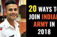 20 WAYS TO JOIN INDIAN ARMY IN 2018