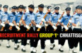 IAF RECRUITMENT RALLY GROUP'Y' CHHATTISGARH