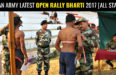 INDIAN ARMY LATEST OPEN RALLY BHARTI 2017 [ALL STATES]
