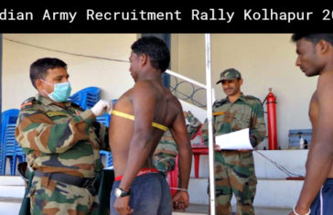 Indian Army Recruitment Rally Kolhapur 2017