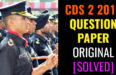 CDS 2 2017 Question Paper Original [SOLVED]