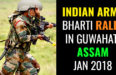 INDIAN ARMY BHARTI RALLY IN GUWAHATI ASSAM JAN 2018