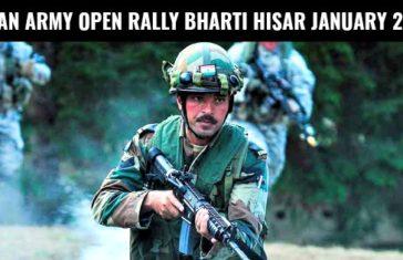 INDIAN ARMY OPEN RALLY BHARTI HISAR JANUARY 2018