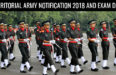 TERRITORIAL ARMY NOTIFICATION 2018 AND EXAM DATE