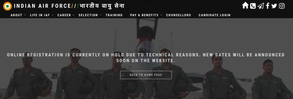 afcat website