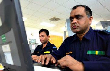 AFCAT Online Test