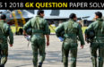 CDS 1 2018 GK QUESTION PAPER SOLVED