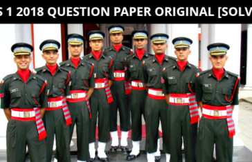 CDS 1 2018 QUESTION PAPER ORIGINAL [SOLVED]
