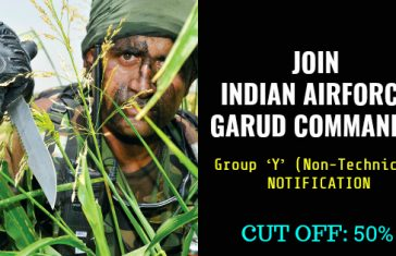 JOIN INDIAN AIRFORCE GARUD COMMANDO