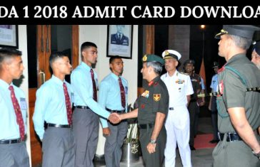 NDA 2 2018 Hall Ticket Admit Card Download