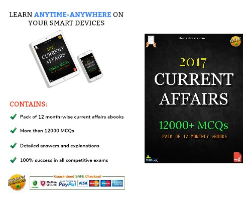 current affairs ebook 2017