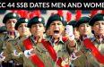 NCC 44 SSB Dates Men and Women