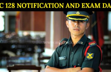 TGC 128 Notification and Exam Date