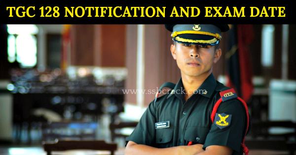 TGC 128 Notification and Exam Date