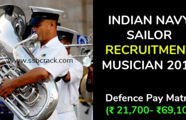 Indian Navy Sailor Recruitment Musician 2018