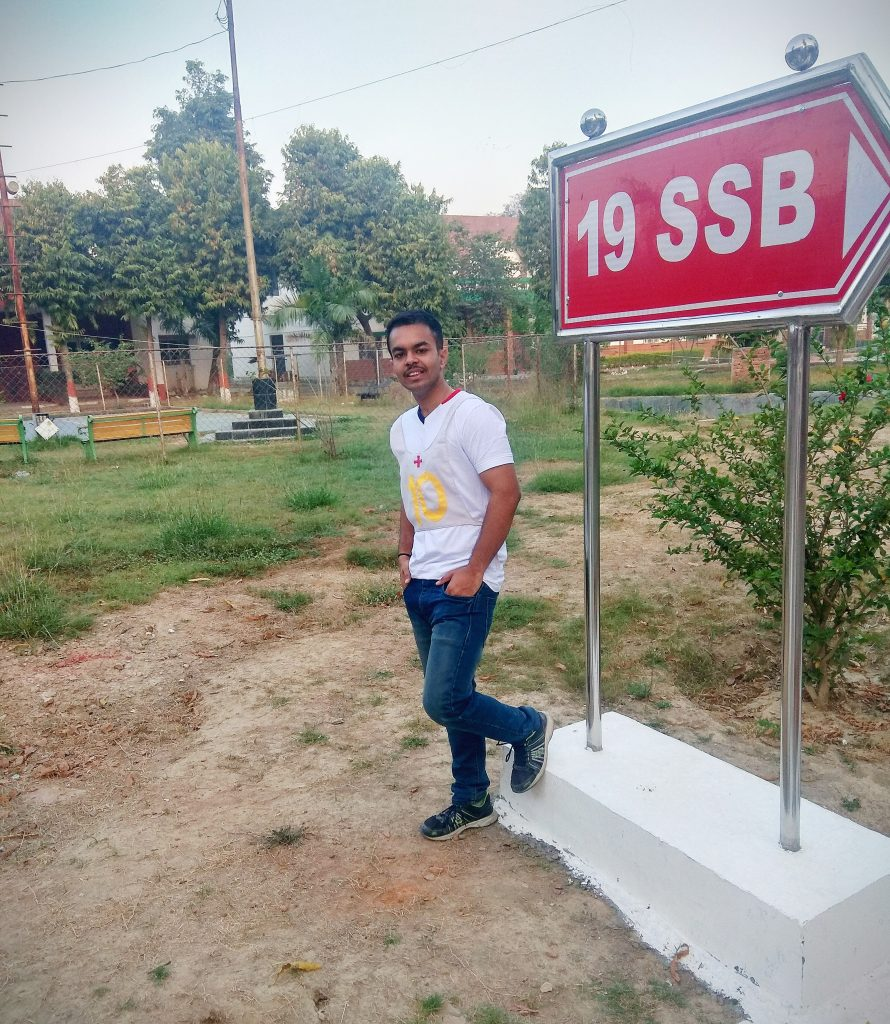 SSB Allahabad