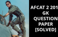 AFCAT 2 2018 GK QUESTION PAPER [SOLVED]