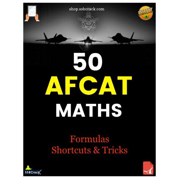 AFCAT Maths Formulas, Shortcuts & Tricks