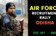 AIR FORCE RECRUITMENT RALLY ODISHA