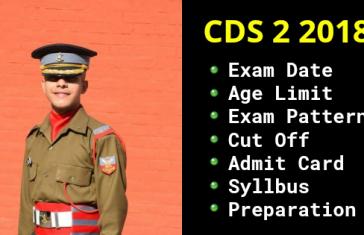 CDS 2 2018 Apply SSBCrack