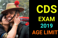CDS EXAM 2019 AGE LIMITS