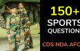 cds afcat nda sports gk questions