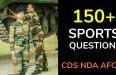 cds afcat nda sports gk questions