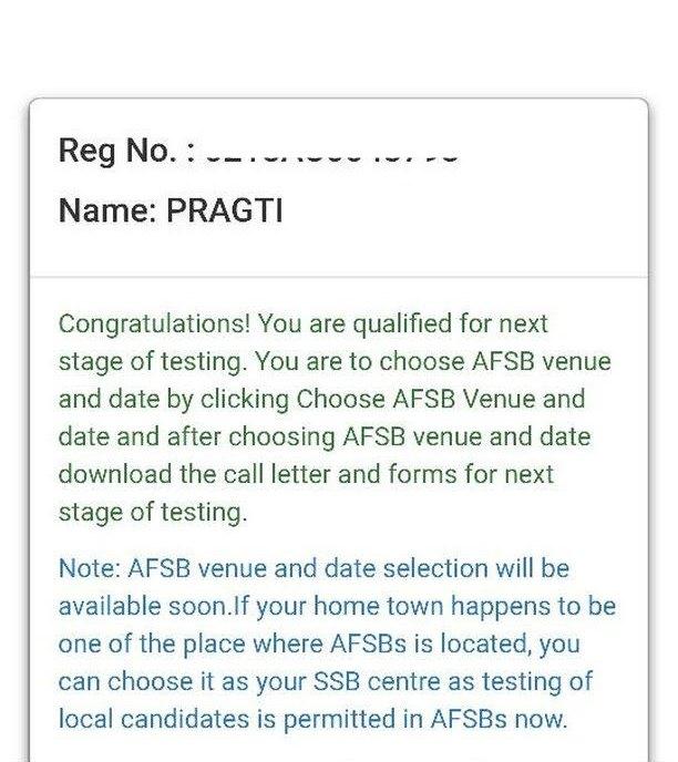 AFCAT 2 2018 Result