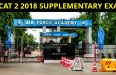 AFCAT 2 2018 SUPPLEMENTARY EXAM