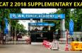 AFCAT 2 2018 SUPPLEMENTARY EXAM