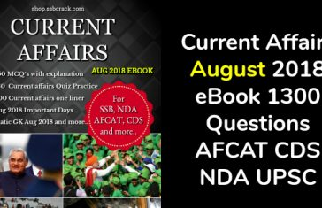 Current Affairs August 2018 eBook 1300 Questions AFCAT CDS NDA UPSC