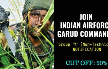JOIN-INDIAN-AIRFORCE-GARUD-COMMANDO-PUNJAB