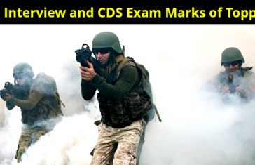SSB Interview and CDS Exam Marks of Toppers