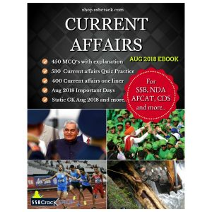 current affairs aug 2018 ebook ssbcrack