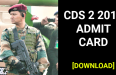 CDS 2 2018 Admit Card - UPSC [Download Now]