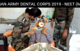 INDIAN ARMY DENTAL CORPS 2019 - NEET (MDS)