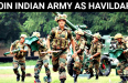 JOIN INDIAN ARMY AS HAVILDAR (SURVEYOR AUTOMATED CARTOGRAPHER)