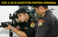 CDS 2 2018 QUESTION PAPERS ORIGINAL