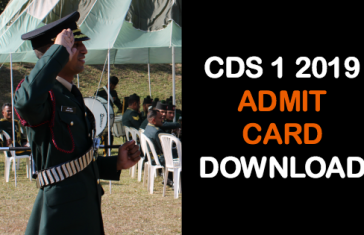 CDS 1 2019 Admit Card [Download Now] - UPSC CDS Hall Ticket