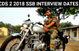 CDS 2 2018 SSB INTERVIEW DATES