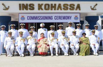 INS Kohassa Naval Air Station (NAS) Shibpur