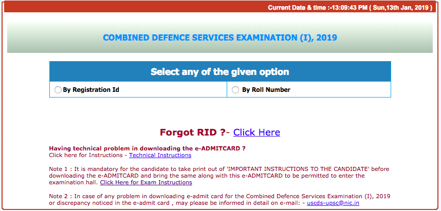 cds 1 2019 admit card