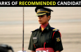 CDS and SSB Interview Marks of Recommended Candidates – CDS 1 2018