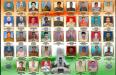 CRPF martyrs 2019