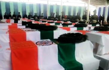 CRPF martyrs