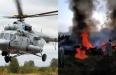 Mi-17 V5 Helicopter Crashed
