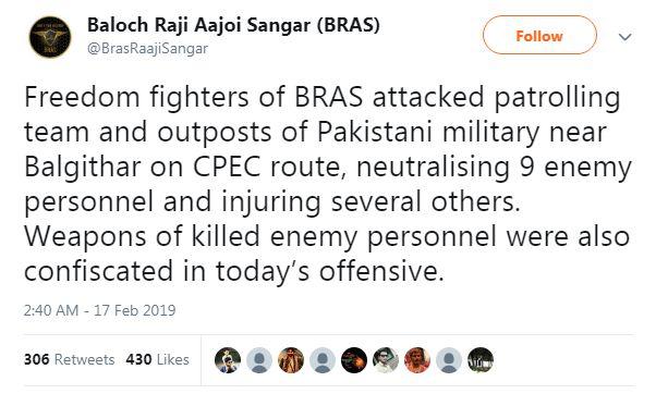 Pak convey suicide attack