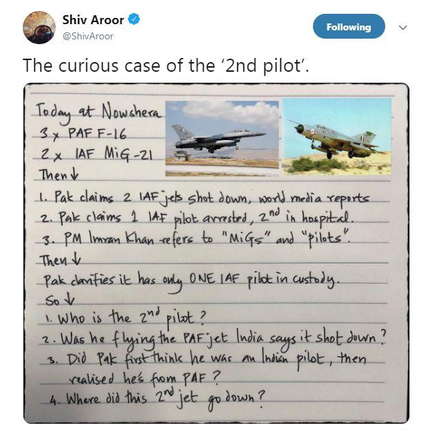 pak f16 pilot