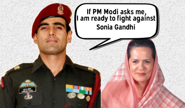Maj-Poonia-BJP
