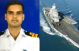 Indian Navy Officer Lt Cdr DS Chauhan Lost His Life